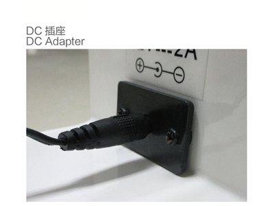 E50D DC Adapter